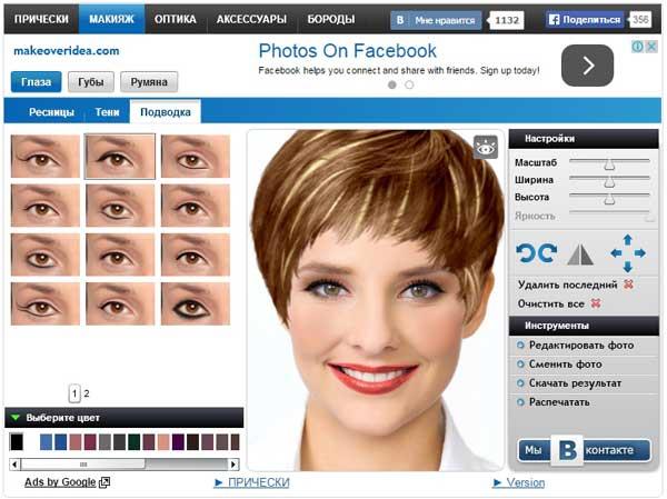Онлайн сервис по подбору макияжа