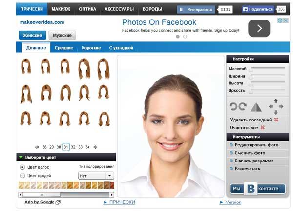 Выбор женской прически в онлайн-сервисе