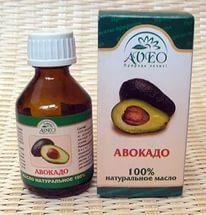 Особенности применения масла авокадо