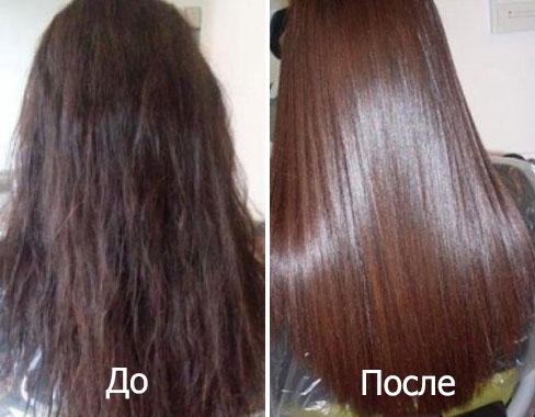 До и после использования